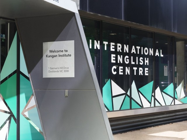 澳洲留學 墨爾本 坎根公立技術學院  kangan Institute 墨爾本留學