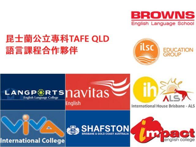 tafe-qld-language-partner