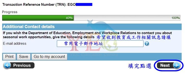 澳洲打工度假簽證 申請教學 12