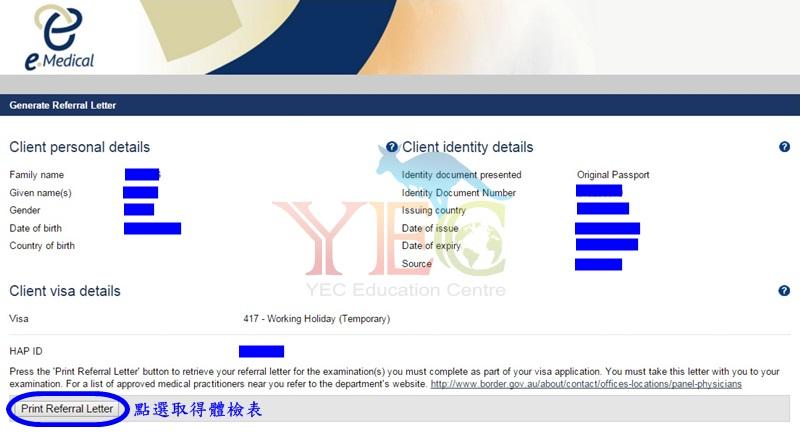 澳洲打工度假簽證 申請教學 21