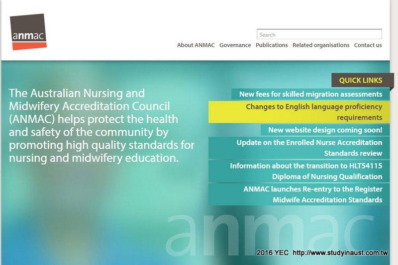 澳洲留學-護理技術評估機構 ANMAC 英文要求調整