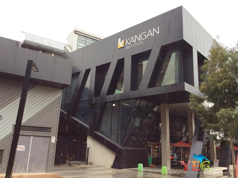 澳洲留學 Kangan Institute 汽車修護課程