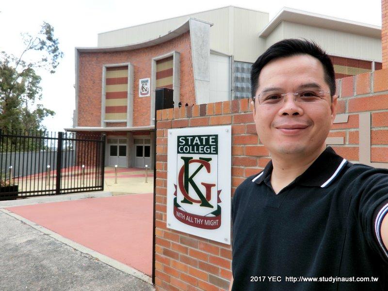 澳洲 公立中小學 Kelvin Grove State College