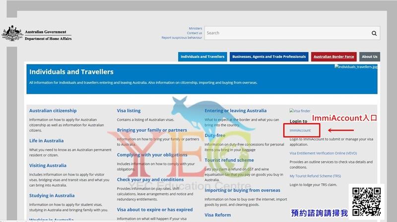 澳洲打工度假簽證申請教學2