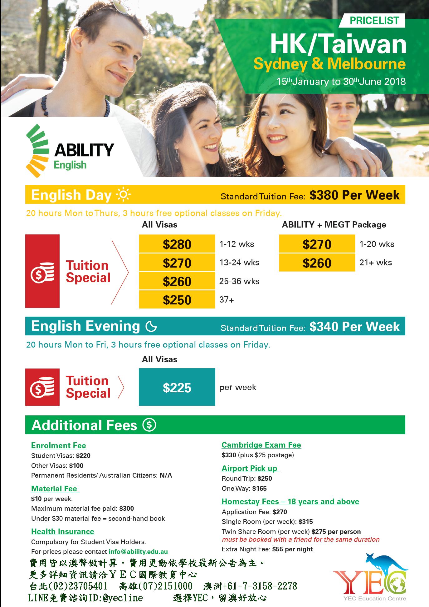 【雪梨 | 墨爾本】Ability 2018 最新遊學優惠