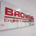 Browns 布朗斯英語學院學校代表見面會