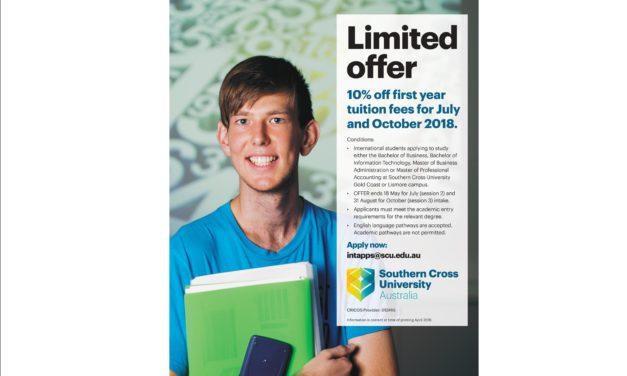 南十字星大學 2018年入學 國際學生獎學金開放申請 名額有限 申請從速