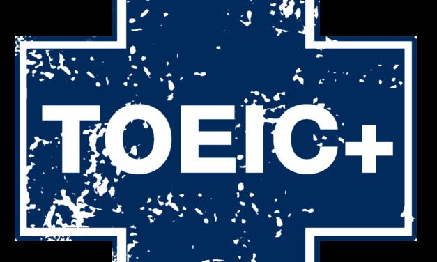 藍寶石英語學院 Langports English College 多益準備課程TOEIC+