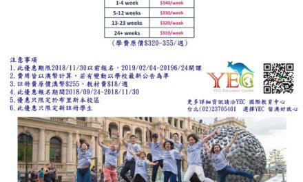 【布里斯本】Langports 藍寶石英語學院 11月台灣獨家優惠