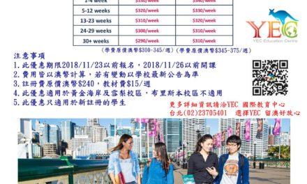 【雪梨/黃金海岸】Langports 藍寶石英語學院 11月台灣獨家優惠