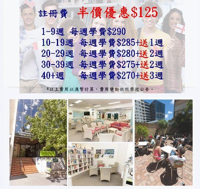 【伯斯】MILNER米勒英語學院 11月台灣獨家優惠