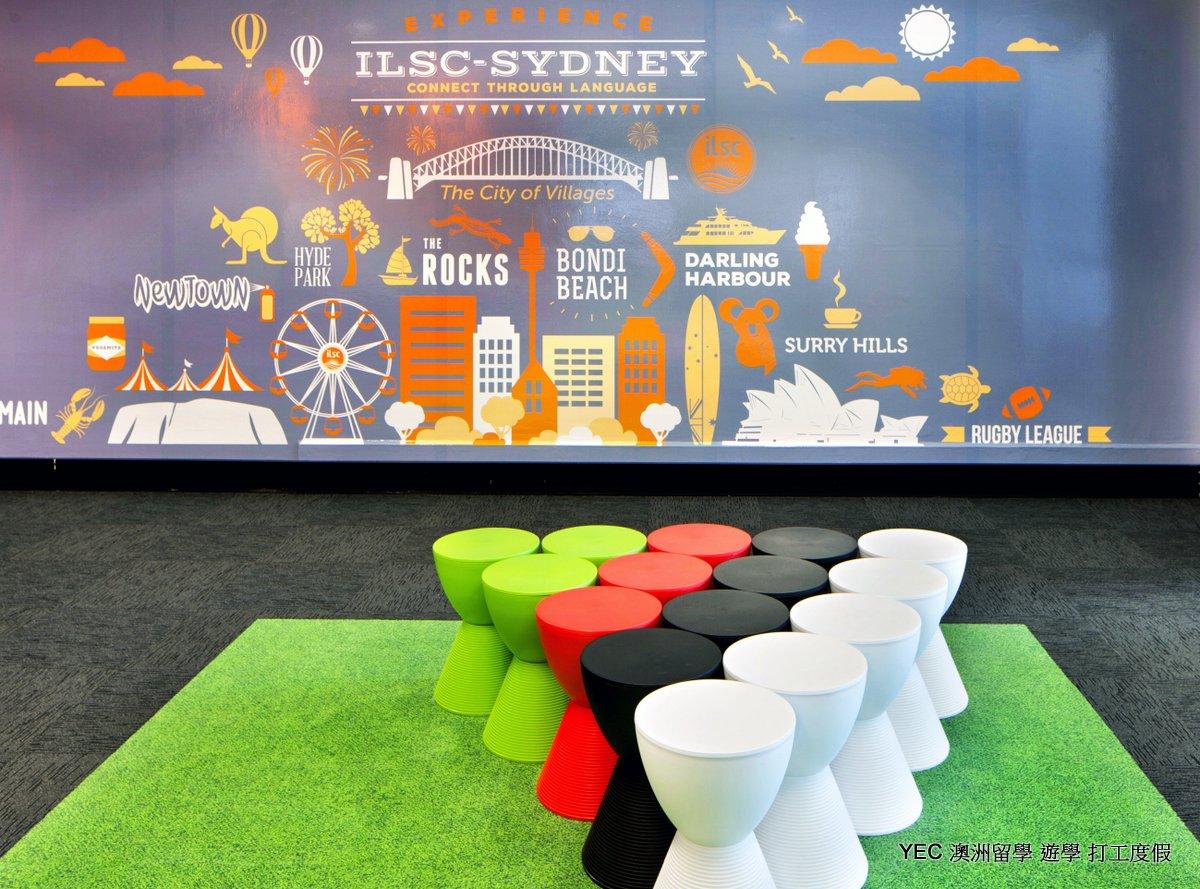ilsc-sydney-campus-wall