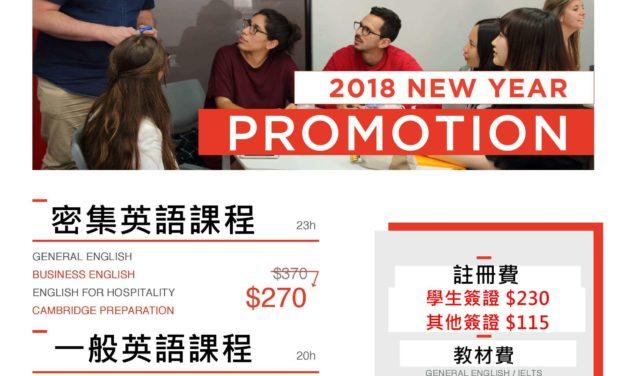 【雪梨】Access國際英語學院 11月台灣獨家優惠