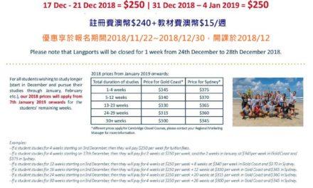 【布里斯本/雪梨/黃金海岸】Langports 藍寶石英語學院 12月聖誕優惠