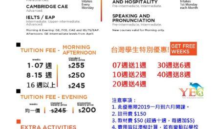 【墨爾本】Milestones English 英語學院 2019 台灣獨家優惠