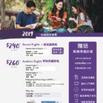 【布里斯本】SARINA RUSSO 羅素英語學院 2019 台灣獨家優惠