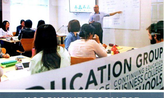 ILSC Greystone College 商業學院-技職證書課程