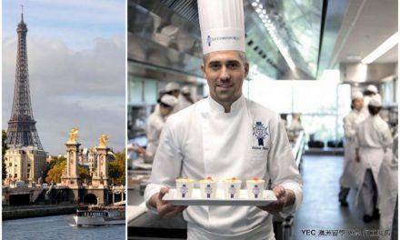 法國藍帶 法式甜點、美食、文化 2019 夏季課程