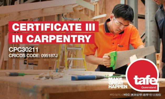 熱門職缺課程 木工課程