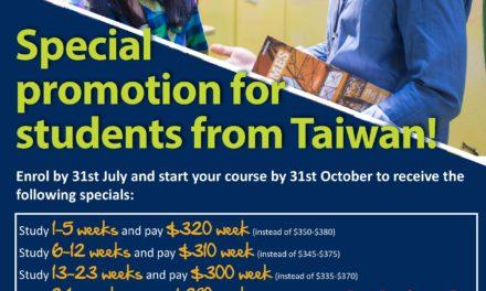 【布里斯本/雪梨/黃金海岸】Langports 藍寶石英語學院 2019 7-10月最新優惠