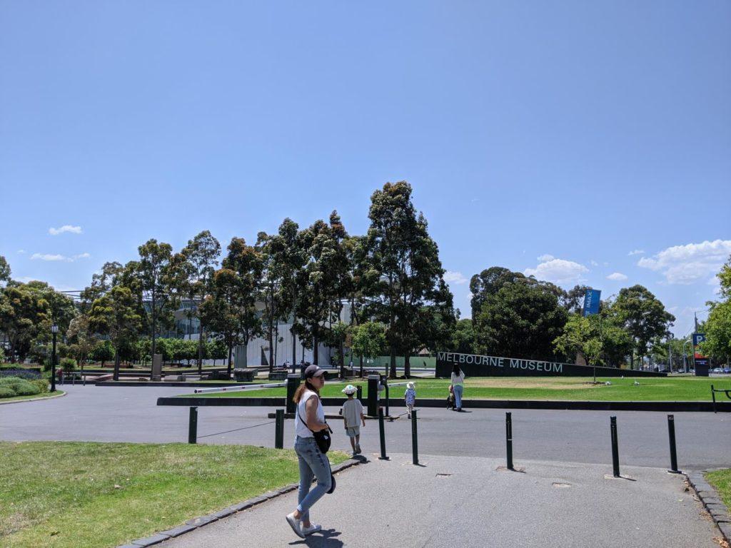 澳洲遊學 墨爾本大學附設語文中心 Melbourne Museum1